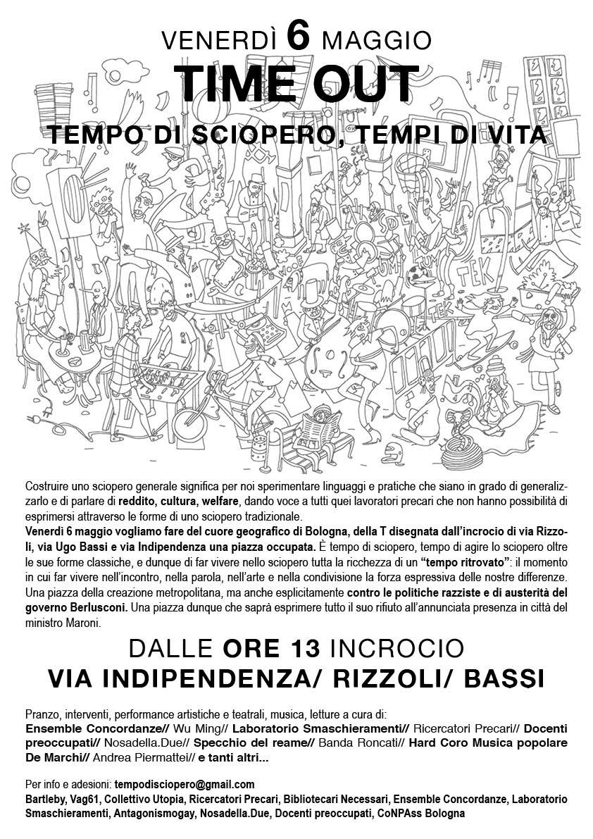 """6 maggio 2011 dalle 13.30 in Piazza del Nettuno """"Time out - tempo di sciopero tempi di vita"""""""